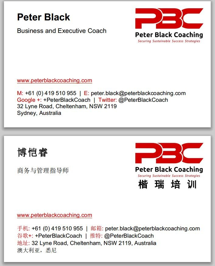 Aff and china blog peterblackcoach being prepared to do business in china after making the decision and commitment in october 2014 to participate in the invest in australia mission in hong reheart Image collections