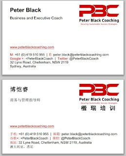 Being prepared to do business in china peterblackcoach appropriate personal and business names and translate the required collateral a sample of the output is below with a two sided bilingual business card colourmoves
